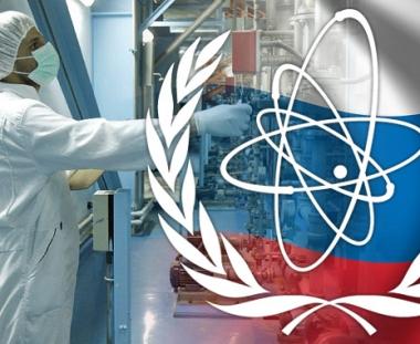 روسيا قد تشكل احتياطي اليورانيوم المنخفض التخصيب للوكالة الدولية للطاقة الذرية