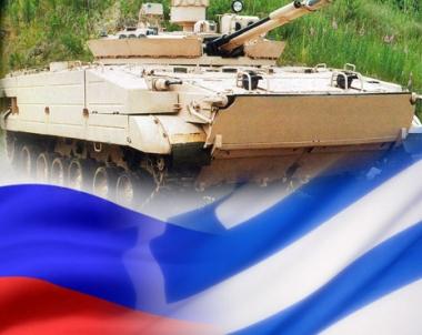 روسيا واليونان توقعان اتفاقية توريد عربات المشاة القتالية