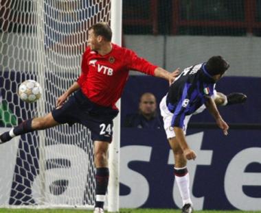 تسيسكا موسكو يواجه إنتر ميلان على ملعب سانسيرو