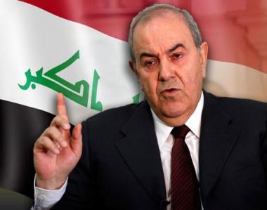 ايادعلاوي: إيران لن تستطيع فرض إرادتها على العراقيين