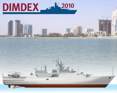 نفقات دول مجلس التعاون الخليجي على شراء الاسلحة البحرية قد تبلغ 8 مليارات دولار