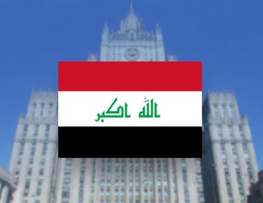 موسكو تدين العمليات الارهابية بالقرب من السفارات الاجنبية ببغداد