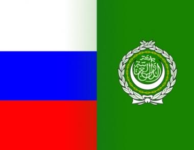 روسيا وجامعة الدول العربية تعقدان المنتدى الروسي العربي الاول في اواخر عام 2010
