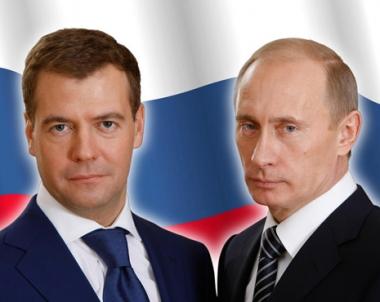 الكرملين يكشف عن مداخيل مدفيديف وبوتين واعضاء الحكومة الروسية
