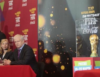 17 مايو/أيار موعداً للإعلان عن إسم المدرب الجديد للمنتخب الروسي لكرة القدم