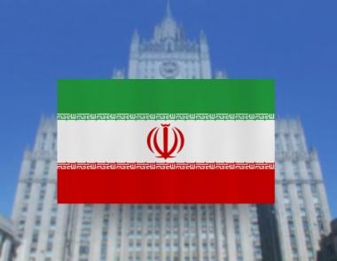 موسكو تأمل بأن يسهم مؤتمر طهران في تعزيز نظام حظر السلاح النووي
