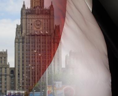 الخارجية الروسية : موسكو تدعم جهود الحكومة اليمنية لتعزيز الامن في البلاد
