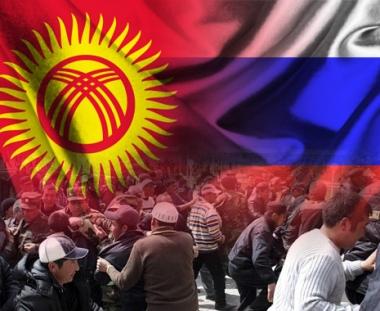 وزارة الخارجية الروسية: أعمال الشغب في قرغيزيا ليست موجهة ضد الروس