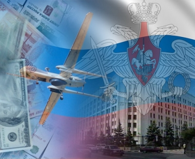 روسيا تشتري من اسرائيل 15 طائرة بدون طيار