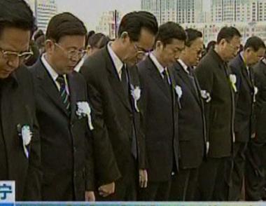 يوم حداد وطني على ضحايا الزلزل في الصين