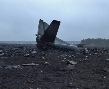 تحطم طائرة في الفلبين على متنها مواطنو روسيا وأوزبكستان وبلغاريا