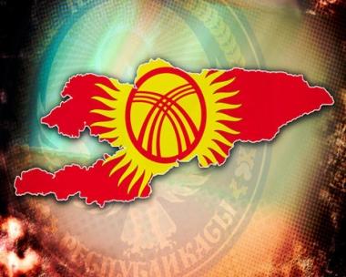 إجراء الانتخابات الرئاسية في قرغيزيا في أكتوبر/تشرين الأول المقبل
