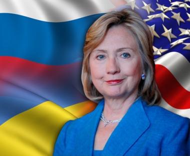 كلينتون تعتبر سياسة أوكرانيا الخارجية