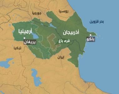 وزير الدفاع الأرمني يحذر أذربيجان من الهجوم على بلاده