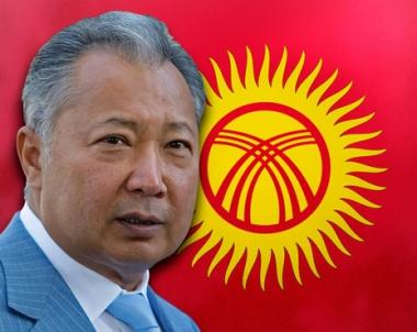 الحكومة القرغيزية: باقييف متهم بارتكاب جرائم القتل الجماعي