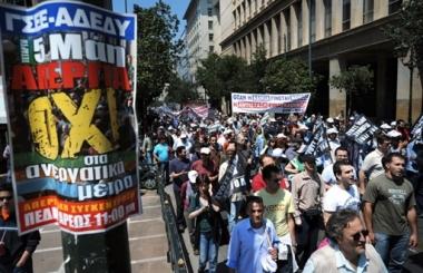 موظفوا القطاع العام في اثينا يبدأون اضرابا عاما تعبيرا عن رفضهم لخطة التقشف الحكومية