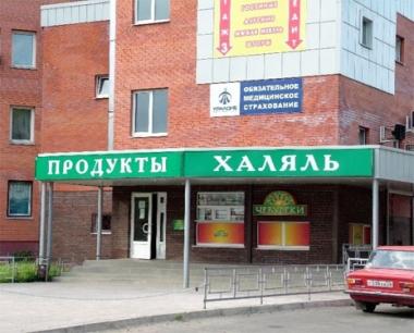جرح شخصين في انفجار قنبلة بمحل اسلامي في بطرسبورغ