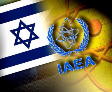إسرائيل ترفض مطالبة أمانو بانضمام البلاد إلى معاهدة عدم الانتشار النووي