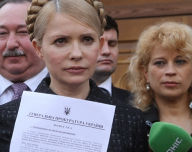 اعادة نبش قضية جنائية ضد يوليا تيموشينكو