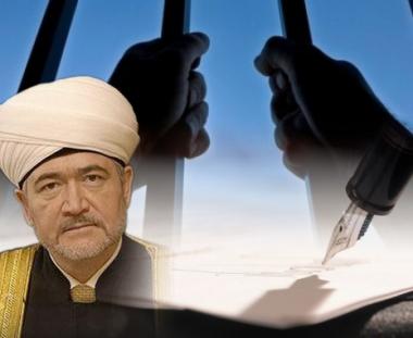 مجلس مفتي روسيا يعتني بالتربية الروحية ـ الاخلاقية للسجناء المسلمين