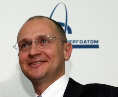 مدير شركة الطاقة الذرية الحكومية الروسية يؤكد ان تشغيل محطة بوشهر الايرانية سيتم في اغسطس/آب القادم