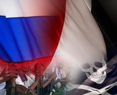 اليمن تعلن امتنانها لروسيا للدعم الذي تقدمه في مكافحة القرصنة بخليج عدن