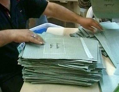 القائمة العراقية: التصديق على نتائج الانتخابات قد يغير بعض المعادلات السياسية بشكل مفاجئ