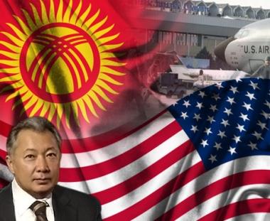 الخارجية الامريكية: نظام باقييف سقط دون تدخل خارجي ونحن لا ننوي انشاء قواعد في وسط آسيا