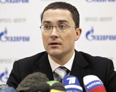 سيرغي كوبريانوف