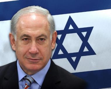 اسرائيل ترفض البيان الذي تبناه مؤتمر مراجعة معاهدة حظر انتشار السلاح النووي
