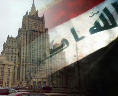 موسكو تأمل ان تشكل الحكومة العراقية قريبا