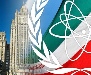 روسيا تؤيد الوكالة الدولية للطاقة الذرية في جهودها لتسليط الضوء على البرنامج النووي الايراني