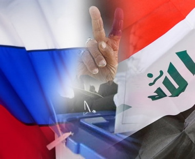 لجنتا الانتخابات الروسية والعراقية تطوران تعاونهما