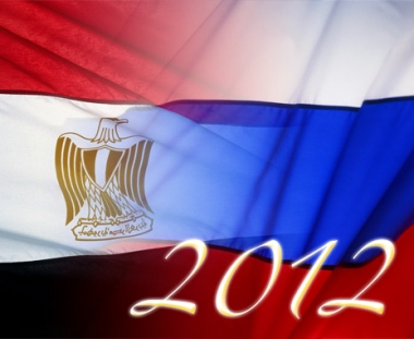 موسكو تقترح إعلان عام 2012 عام مصر في روسيا