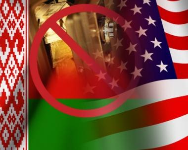 اوباما: السياسة التي ينتهجها بعض اعضاء الحكومة البيلاروسية تشكل خطرا على الامن القومي للولايات المتحدة الامريكية