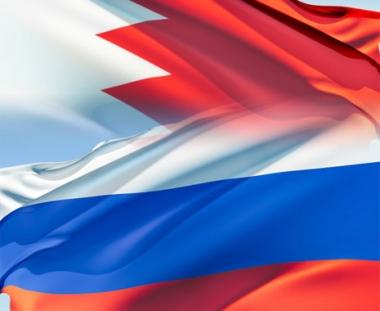 روسيا والبحرين تدعوان الى اعادة وحدة الصف الفلسطيني ورفع الحصار عن غزة