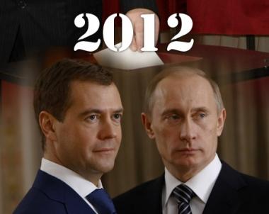 بوتين: سابق لاوانه الحديث عن تقاسم الصلاحيات مع الرئيس مدفيديف عام 2012