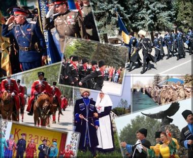 القوزاق والأمن في القوقاز