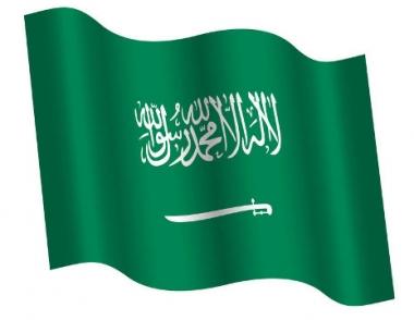 صحيفة بريطانية: السعودية ستسمح للمقاتلات الاسرائيلية باستخدام اجوائها لضرب المواقع الايرانية النووية