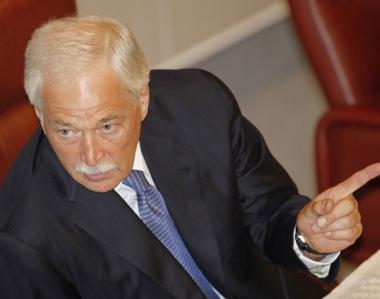 مجلس الدوما الروسي سينظر في المصادقة على معاهدة