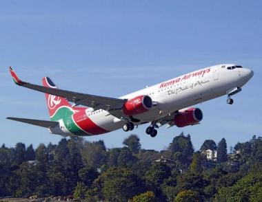 العثور على حطام طائرة كانت تقل مسؤولي تعدين استراليين وسط افريقيا
