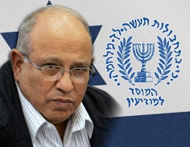 الحكومة الاسرائيلية ترفض التمديد لرئيس الموساد
