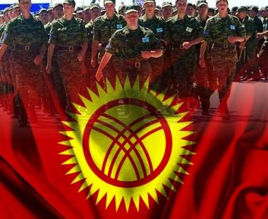 موسكو تجمد الخطط لإقامة قاعدة عسكرية ثانية في قرغيزيا