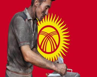 منظمة الأمن والتعاون في أوروبا تعترف بنتائج الاستفتاء في قرغيزيا