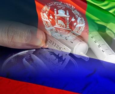 مسؤول روسي: الهيرويين الأفغاني يشكل أكبر خطر على روسيا