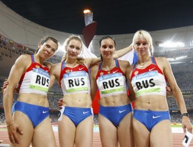 هيمنة روسية على دورة