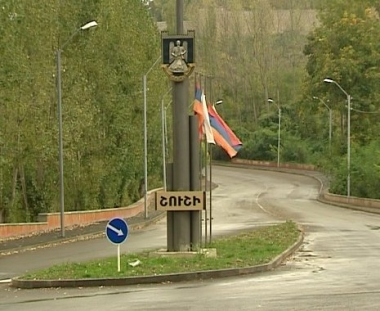 الرئيس الأرمني يبحث مع مجموعة مينسك الوضع في إقليم قره باغ