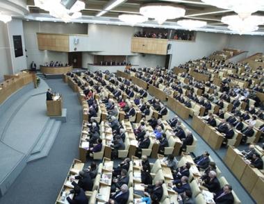 مجلس الدوما الروسي يبدأ رحلة المصادقة على معاهدة الحد من الاسلحة الهجومية الاستراتيجية