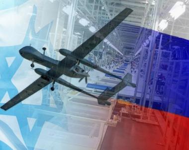 اسرائيل مستعدة لصنع طائراتها من دون طيار في شركات روسية