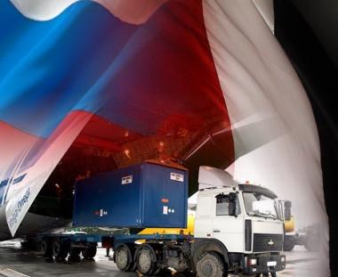 مصدر روسي: روسيا تقرر تقديم مساعدات لجمهورية اليمن بقيمة مليون دولار